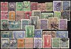 Turchia - Lotto di 38 francobolli - Usati
