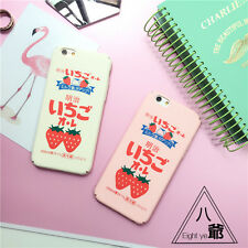 Cute Japanese Strawberry Milk Matte Hard Case Cover For iPhone X 5 6 6S 7 8 Plus
