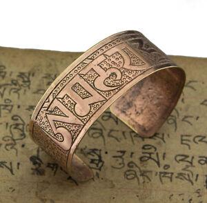 Braccialetto Tibetano Mantra Om Mani Padme Hum laiton-Tibet-4917 - S3B