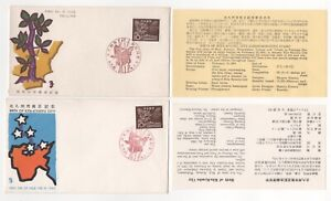 1963 JAPAN - 2 x First Day Covers BIRTH OF KITA-KYUSHU CITY + Info Sheets