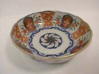 Antique 19th century  Japanese Imari signed porcelain bowl 15.4 cm diameter.