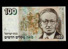 Israel (P056) 100 New Sheqels 1995 XF