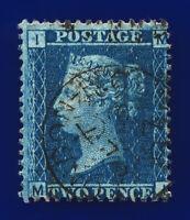1858 SG45 2d Blue Plate 9 LC Type II G2 MI Misperf London GU Cat-FU £25 cdzk