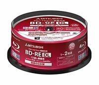 20pcs Verbatim Rewritable Blu-ray BD-RE DL 50GB 2x Speed Printable VBE260NP20SD