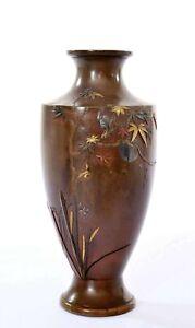 1920's Japanese Mixed Metal Silver Gold Shakudo Vase Flower Maple Bird