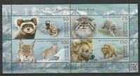 Kyrgyzstan 2018 Fauna MNH sheet