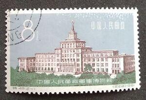 China PRC 1961 Military Museum, S45, SC #588-89, PRINT ERROR, white dots, used
