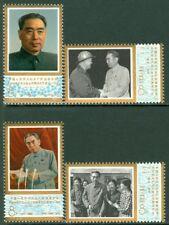 EDW1949SELL : CHINA PRC 1977 Scott #1303-06 Very Fine, Mint Never Hinged Cat $28