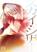 Attack on Titan YAOI Doujinshi ( Levi x Eren ) Sky scissors, NEW!! Agartha