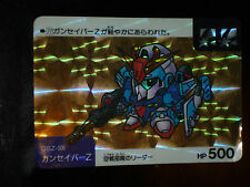 SD GUNDAM SUPER DEFORMED CARD CARDDASS PRISM CARTE 77 BANDAI JAPAN 1990 G+>EX+