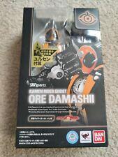 S.H.Figuarts Kamen Rider Ghost Ore Damashii with First Order Bonus Yurusen