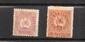 Georgia 1919 Red Russia Asia Unfranked Vintage Used Horse Pattern 70 & 1r