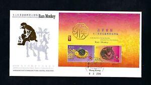 China Hong Kong 2016 FDC New Year Monkey GOLD stamp