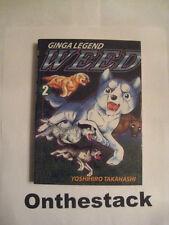 MANGA:   Ginga Legend Weed Vol. 2 by Yoshihiro Takahashi (2005, Paperback)