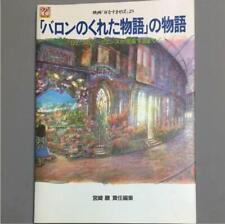 Art Book Whisper of the Heart the Art Studio Ghibli  Anime Miyazaki