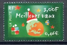 STAMP / TIMBRE FRANCE NEUF N° 3364 **  BOULE DE NEIGE