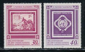 UN-New York #597-598, 1991 UN Postal Administration - 40th Ann. Singles Set NH