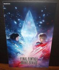 Pax West Prime NYCC Comic Con 2016 Exclusive Final Fantasy Brave Exvius Card