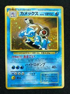 CD Promo Blastoise Japanese Pokemon Card SEE OTHER AUCTION GG01