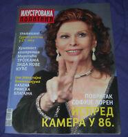 Sophia Loren ILUSTROVANA POLITIKA Serbian December 2020 RARE
