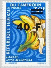CAMEROUN KAMERUN 1972 708 550 Frucht Fruit Banane Lebensmittel new currency ovp