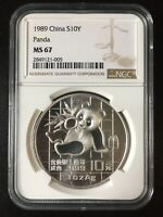 1989 1 oz China 10Y Silver Panda Coin NGC MS 67