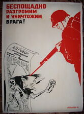 The first Russian WW2 period Soviet poster