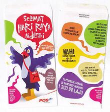 [SS] SDR090 POS Malaysia Sampul Duit Raya 2pcs