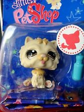 LITTLEST PET SHOP - CANE CHOW CHOW DOG - 1058 (personaggio)