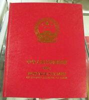 China Stamp 1992 Yearly Stamp Album Whole Year 20 sets of Stamps + 2 S/S MNH