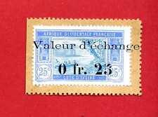 ( TM 03) TIMBRE MONNAIE DE LA COTE D'IVOIRE 0,25 Ct 1920 TRÈS RARE.