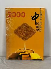 China Stamps 2000 Collector's Album Book Full Complete