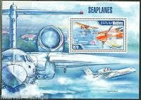 MALDIVES 2013 SEAPLANES  SOUVENIR SHEET MINT NH