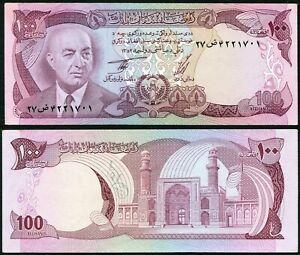 Afghanistan 100 afghanis 1973 President Daud & Herat Mosque P50a aUNC
