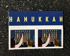 2020USA #5530 Forever Hanukkah - Header Block of 2  mint christmas pair