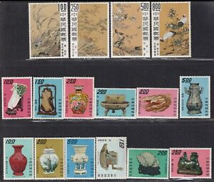 Taiwan Stamp 1968 Painting and Antiques a group of 3 mint sets, MLH, VF