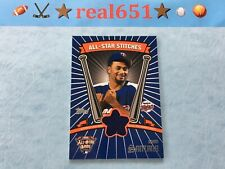 2005 Topps All-Star Stitches JOHAN SANTANA Jersey Relic | AS Game Worn | Twins