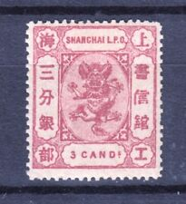 China  Shanghai Local post office Small Dragon 3 candareens MH
