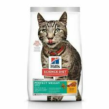 New listing Diet Dry Cat Food Adult Perfect Weight Chicken Recipe 15
