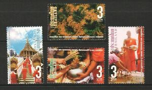 THAILAND 2020 THE FESTIVAL OF FLOWER OFFERING COMP. SET OF 4 STAMPS IN FINE USED