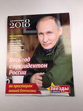 Russian President Vladimir Putin Wall Calendar Limited Edition 2018 ORIGINAL NEW