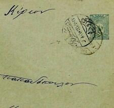 Ottoman Empire ALBANIA *Erguiri* Cover Turkey Stationery {samwells-covers}CU31