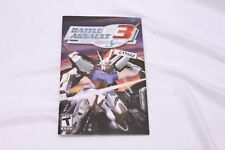 Playstation 2 PS2 - Battle Assault 3 - Instruction Manual Only
