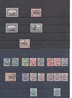 Eupen & Malmedy 1919-1921, Einzelmarken/Sätze/Sammlungen o, Auswahl, gestempelt