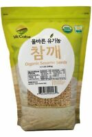 McCabe USDA ORGANIC Sesame Seed, 1.5-Pound