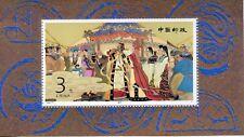 STAMP / TIMBRE DE CHINA / CHINE NEUF BLOC N° 68  ** MARIAGE DE ZHAOJUN A XIONJUN