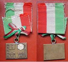 FASCIST R.S.I.PERIOD P.O.W. PRISONER OF WAR R.S.I. FIGHTER CAMPO PRIGIONIA DUCE