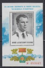 """Russia - 1976 """"Yuri Gagarin"""" (MNH)"""