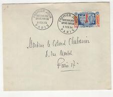 France 1 timbre sur lettre FDC 1964 Protection civile Sapeurs Pompiers  /L433