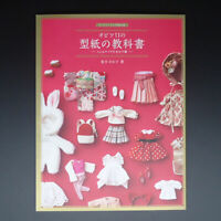 Obitsu 11 Doll Clothes Pattern Textbook 11cm Size Girl Clothing Miniature